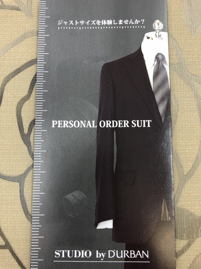 *PERSONAL ORDER SUIT*